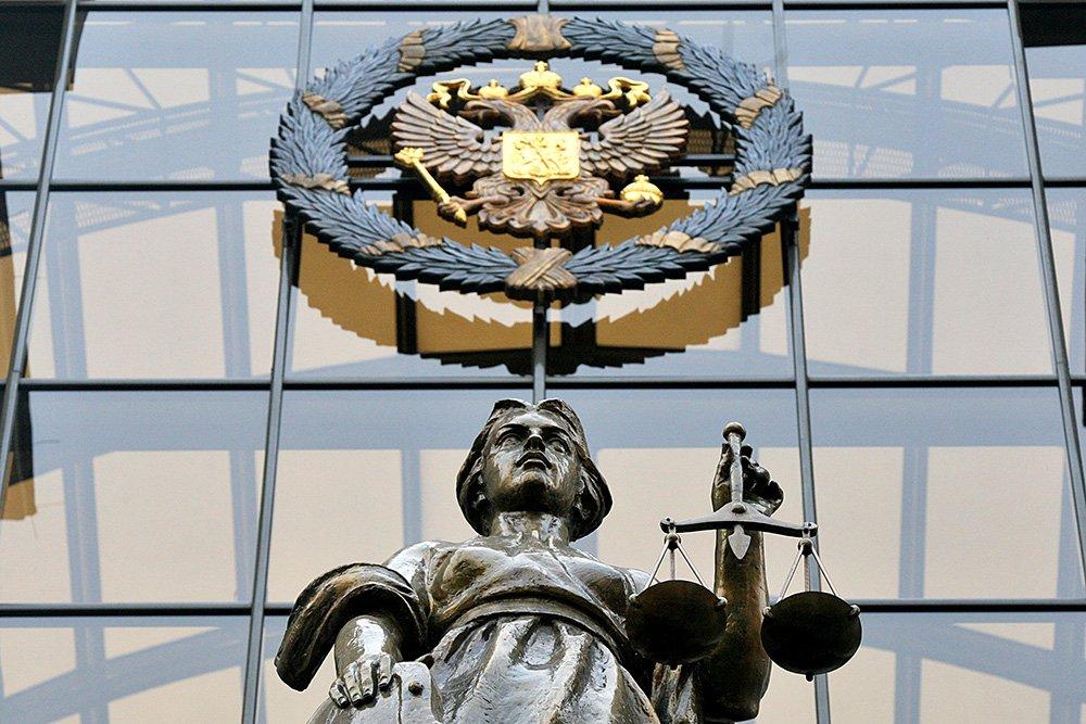Жительницу Томска оштрафовали на тысячу рублей за оскорбление врача