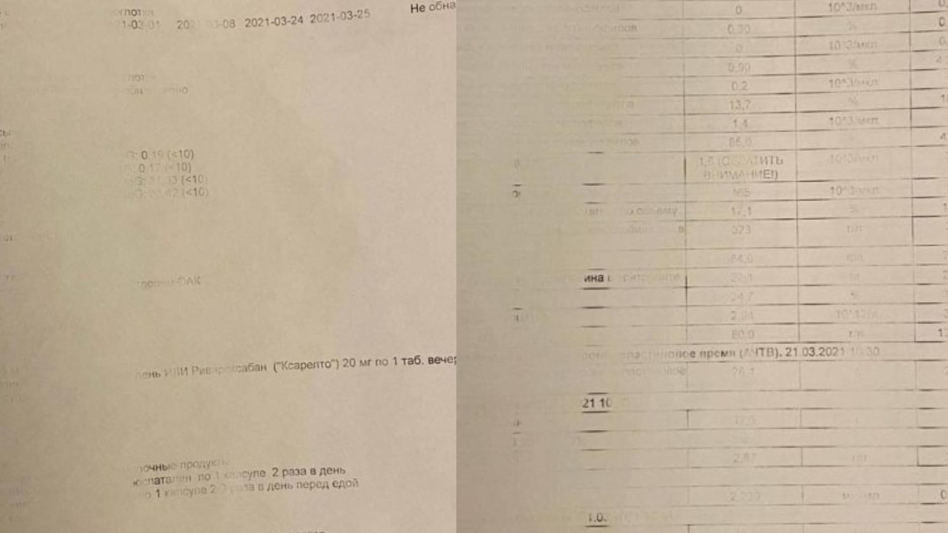 Родственники пациентки обвинили медработников в краже денег и фальсификации документов