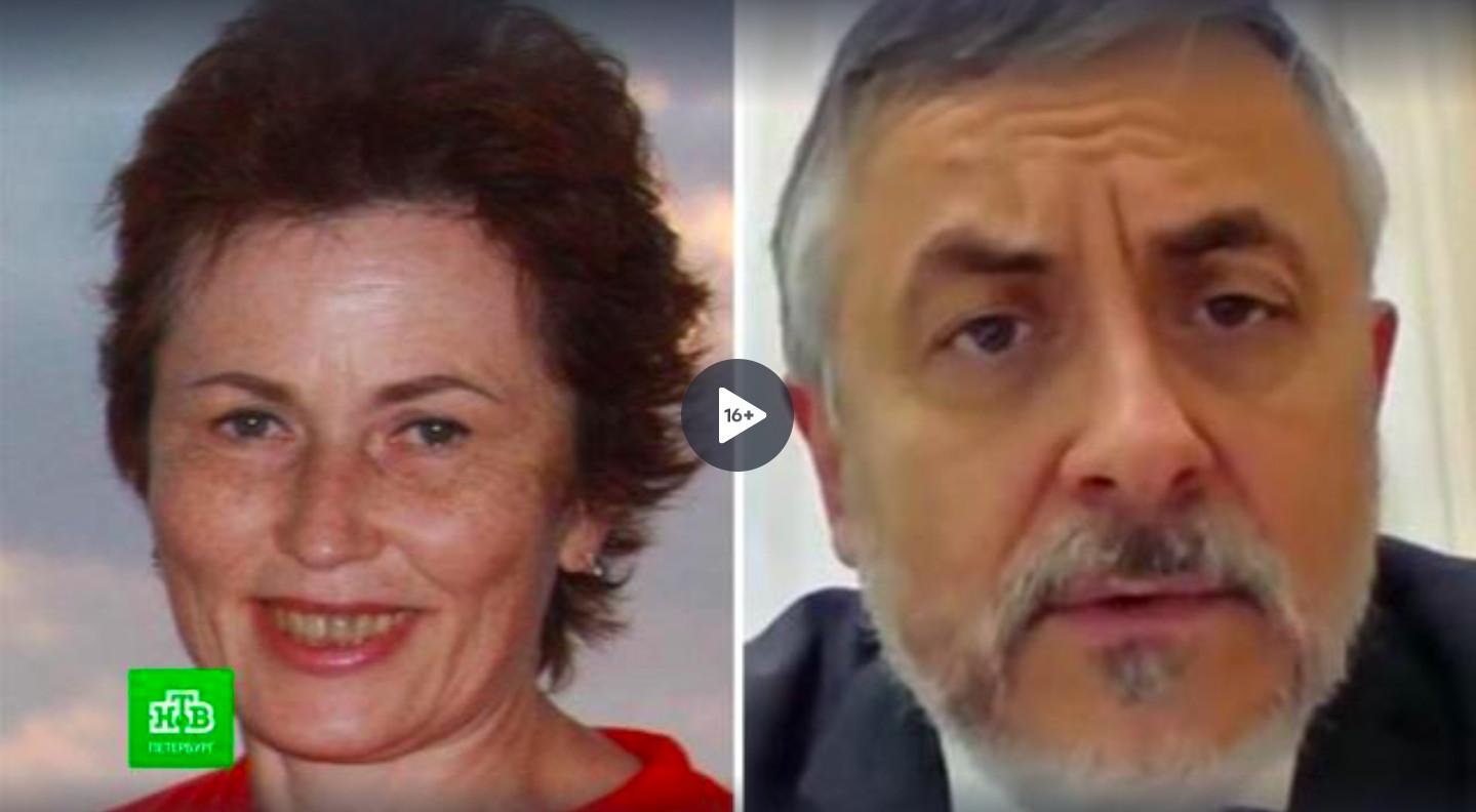 Главный нефролог Петербурга признался в убийстве жены