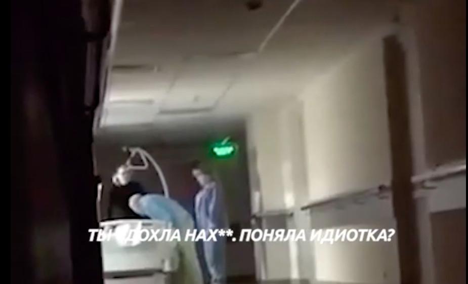 «Чтоб ты сдохла, идиотка»: Глава СК запросил доклад о криках медсестёр и побоях в отношении пациентки