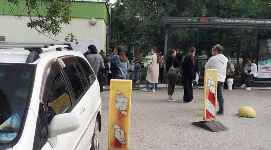 В Крыму сообщили о минировании Республиканской детской больницы