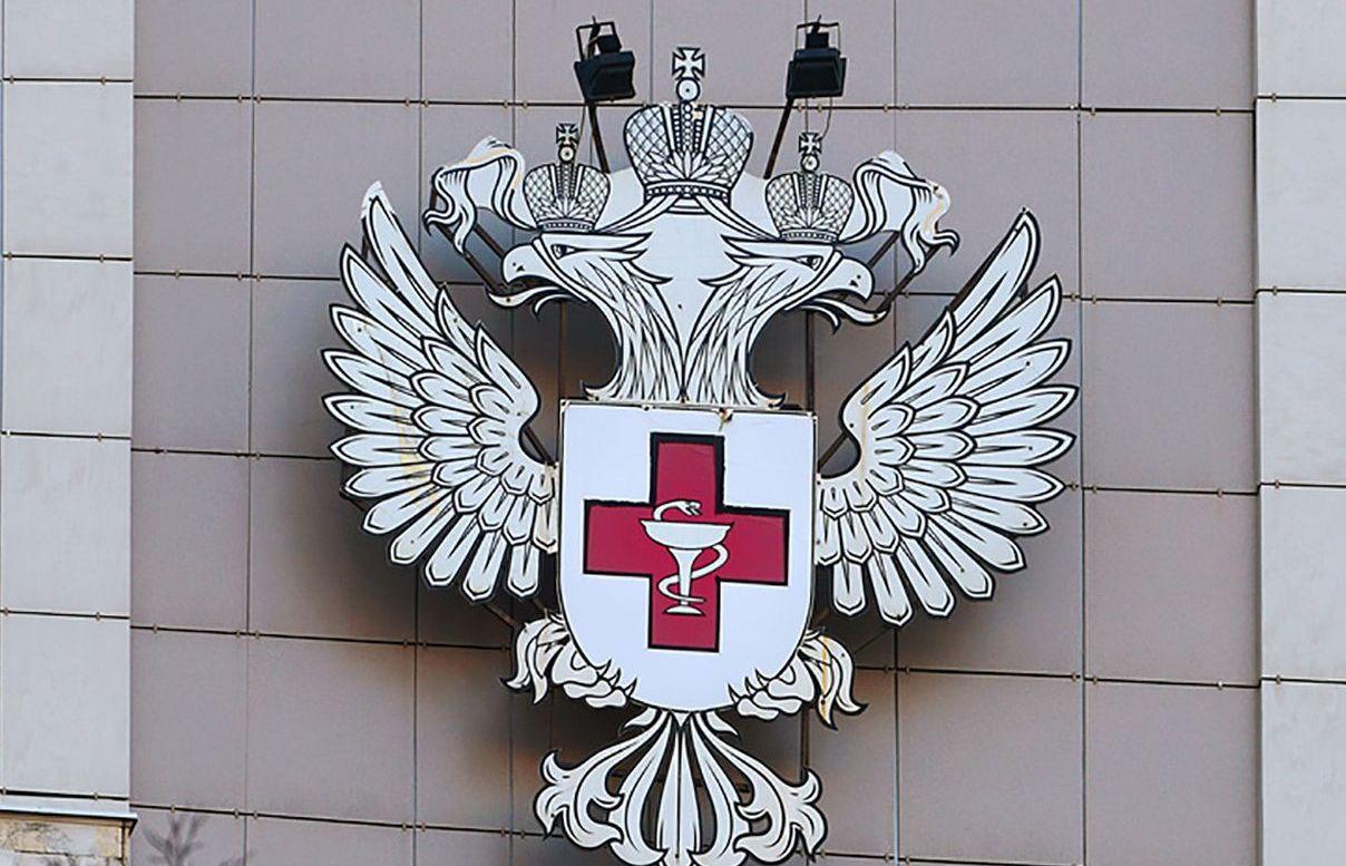 Росздравнадзор начал проверку о якобы умерших от прививки трёх членов семьи
