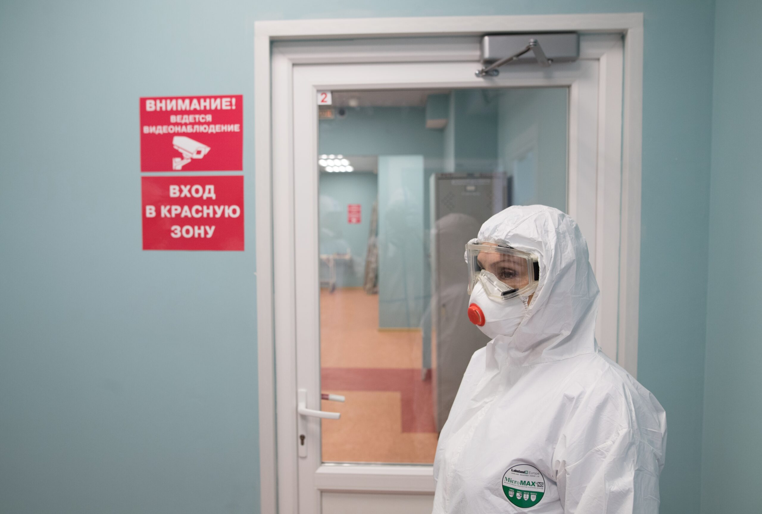 Правительство выделит 46 млрд рублей на выплаты медработникам за борьбу с коронавирусом
