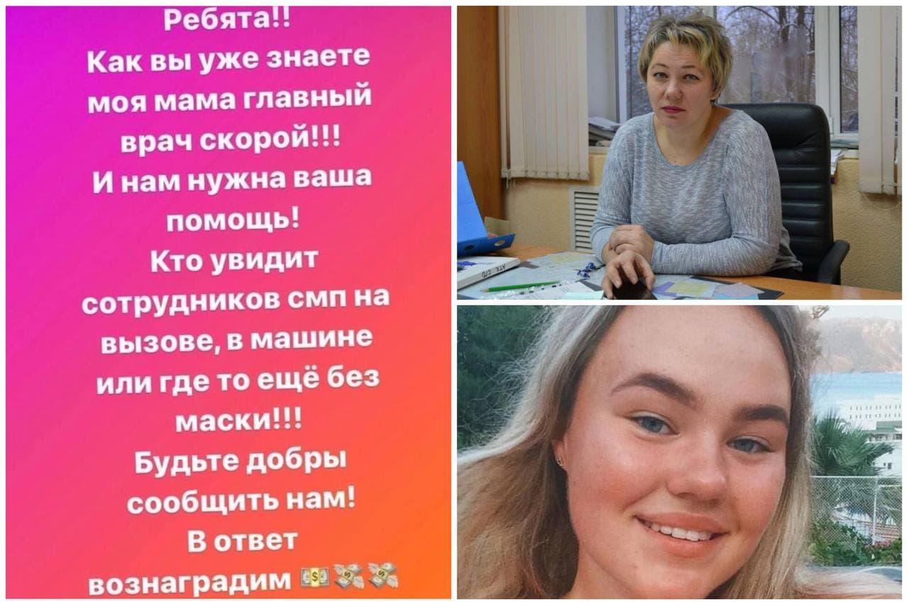 Дочь главврача серовской станции СМП объявила войну медикам после прокурорской проверки