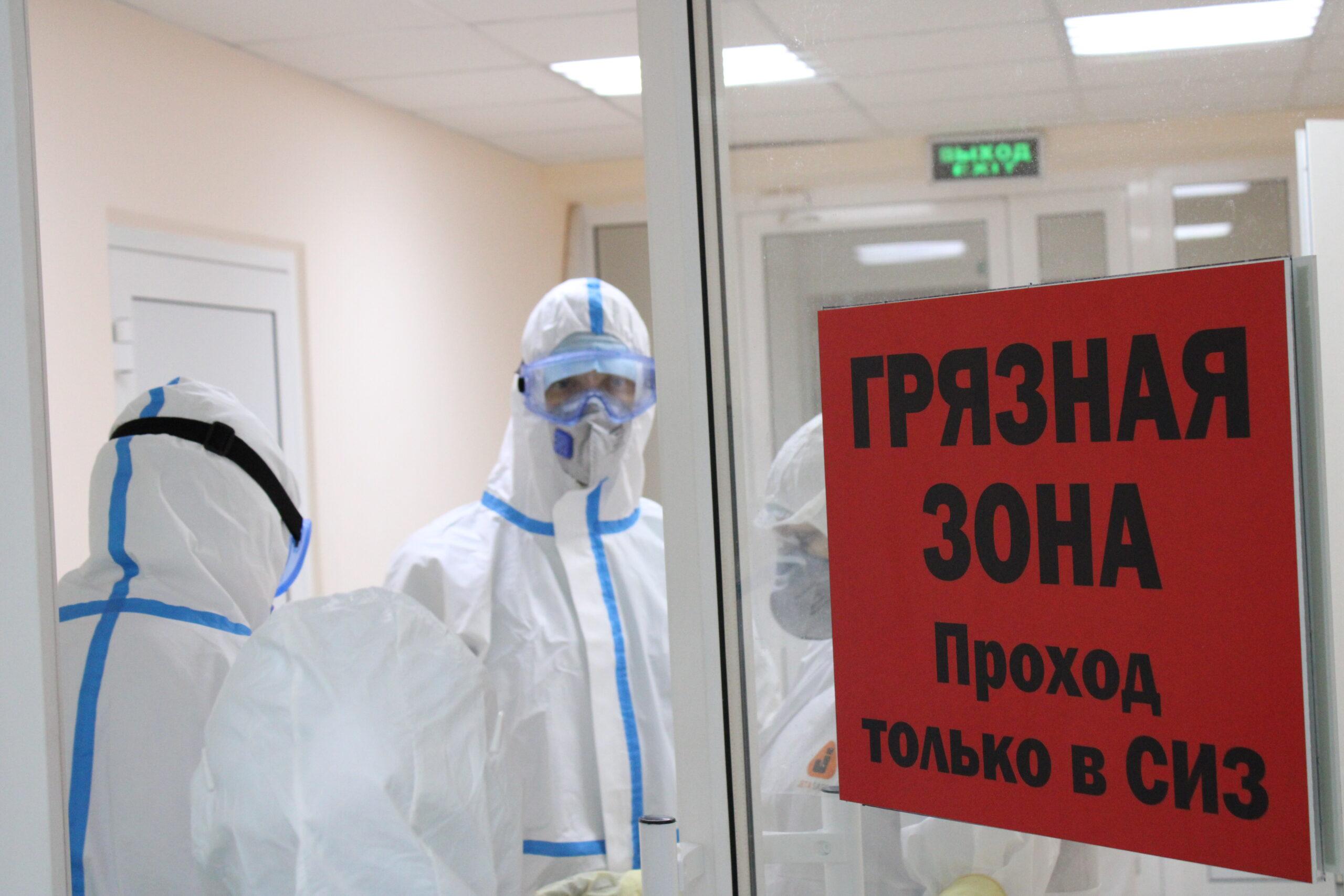 При пожаре в воронежском ковид-госпитале погибла одна пациентка