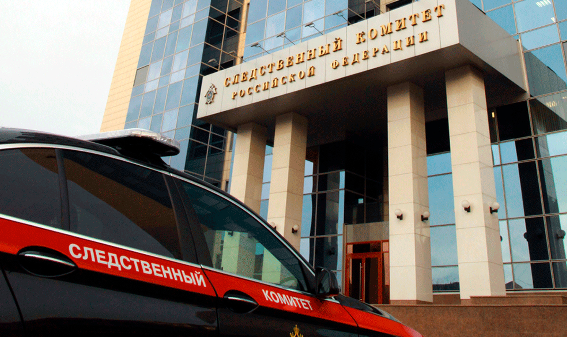 В московской аптеке изъяли партии украденных лекарств от коронавируса и артрита