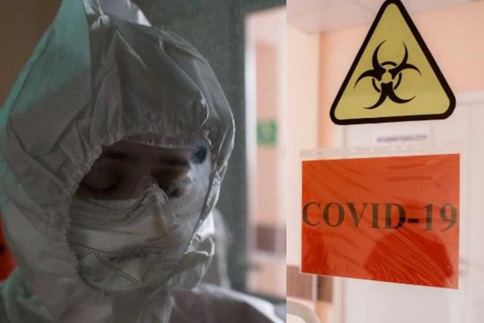 На выплаты заразившимся коронавирусом медработникам выделили ещё три млрд рублей