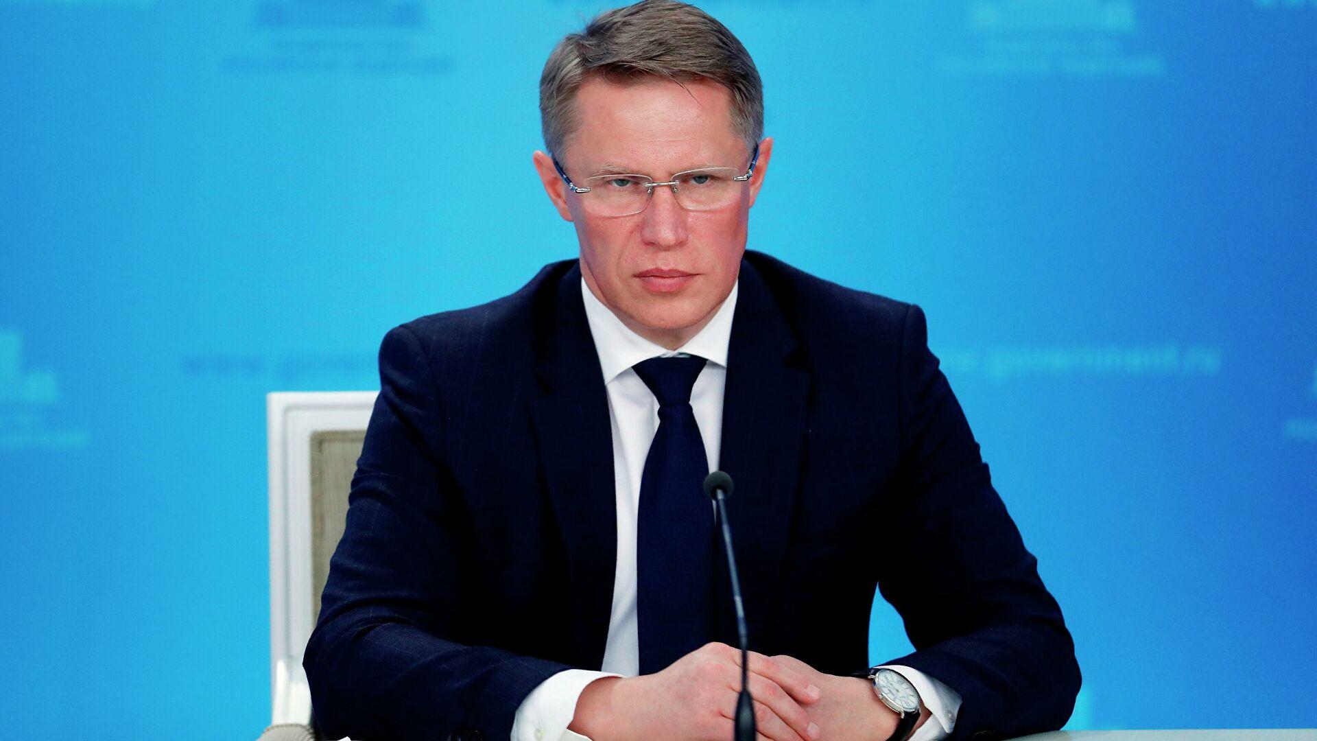 Мурашко сообщил о росте числа тяжелобольных пациентов с коронавирусом
