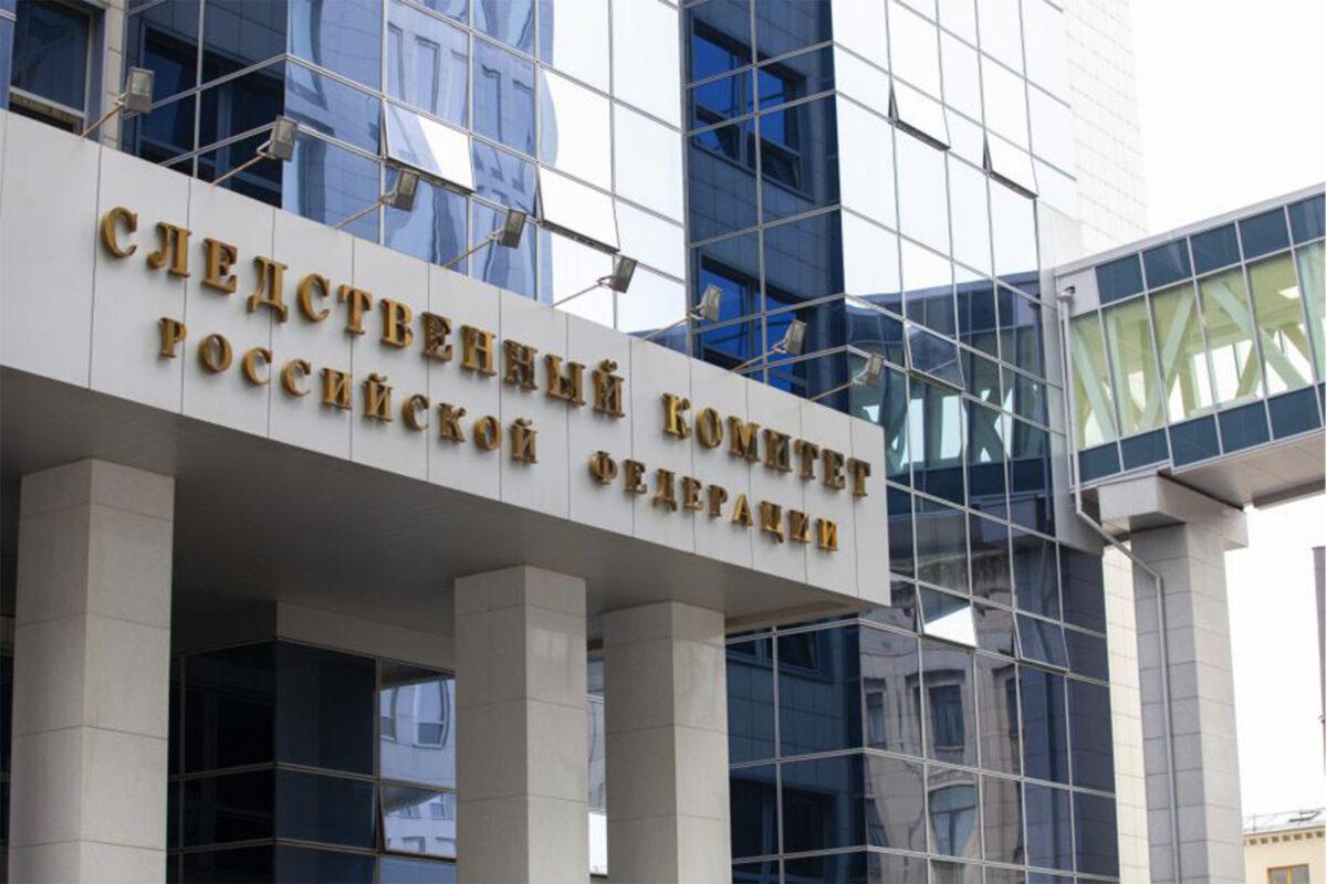 Главврача клиники «Медицина 24/7» арестовали заочно по делу о смерти пациентки