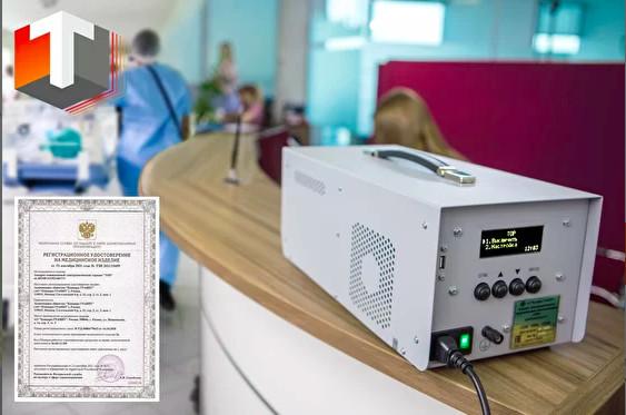 Росздравнадзор зарегистрировал прибор электромагнитного подавления коронавируса