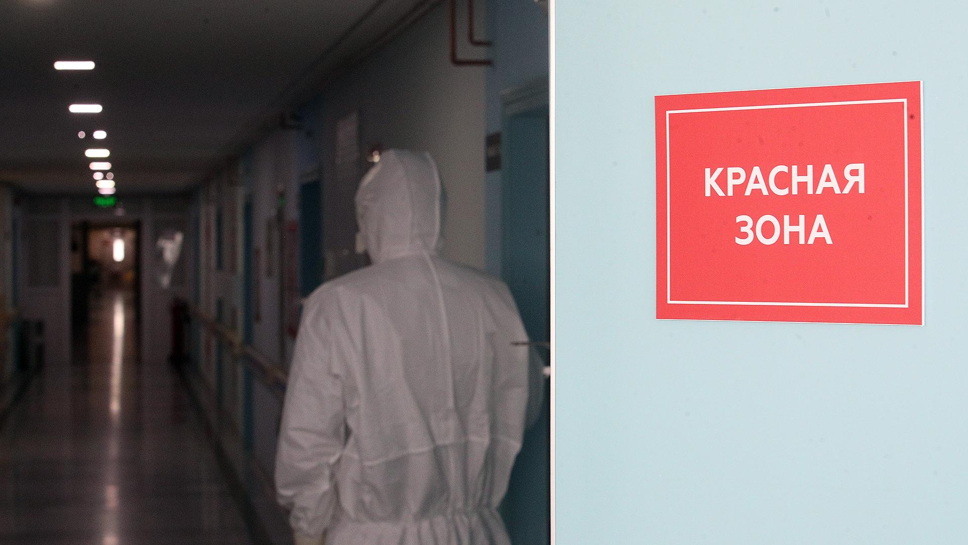 Профсоюз призвал вернуть льготный пенсионный стаж медикам, работающим с COVID